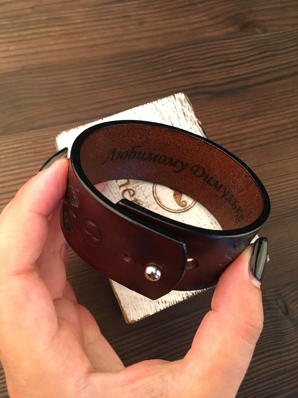 Кожаные браслеты с гравировкой