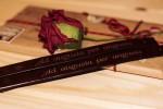 Персональные  кожаные браслеты для пар с гравировкой текста