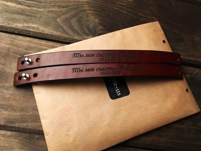 Кожаные браслеты для влюбленных